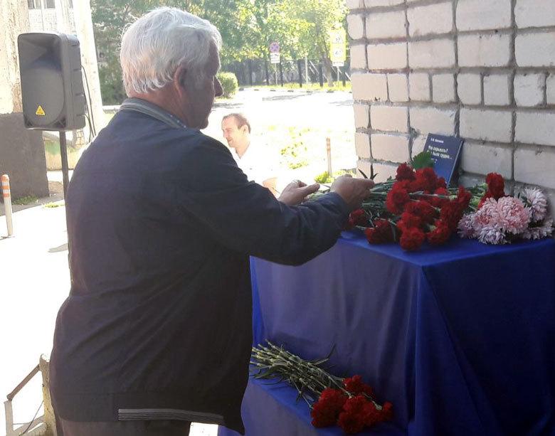 В Богородском открыли Мемориальную доску на доме, где с середины 90-х до своей кончины в 2016 году жил начальник строительства Загорской ГАЭС Владимир Михайлович Плотников.