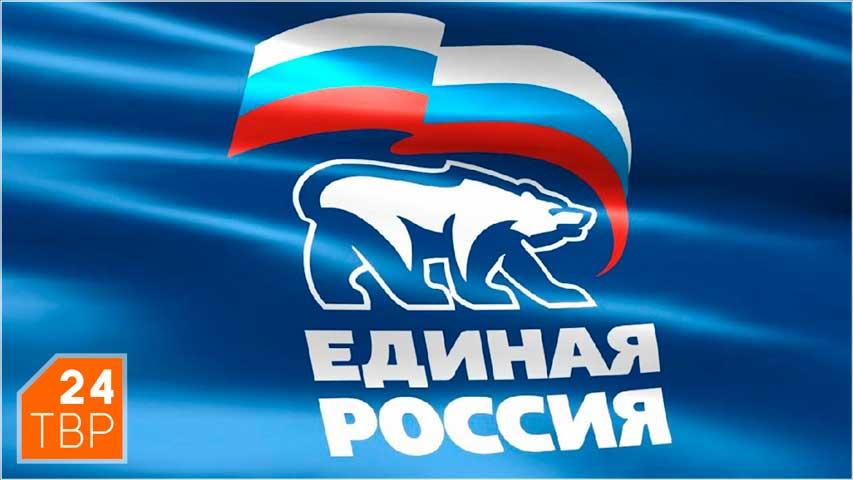 Единая Россия выявила случаи двойных платежей завывоз ТКО